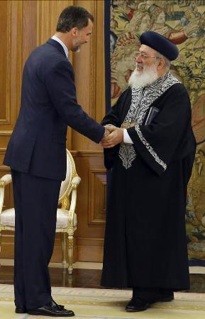 El Rey y el Gran Rabino Sefardí